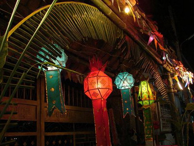 khom, yi peng, yi peng festival